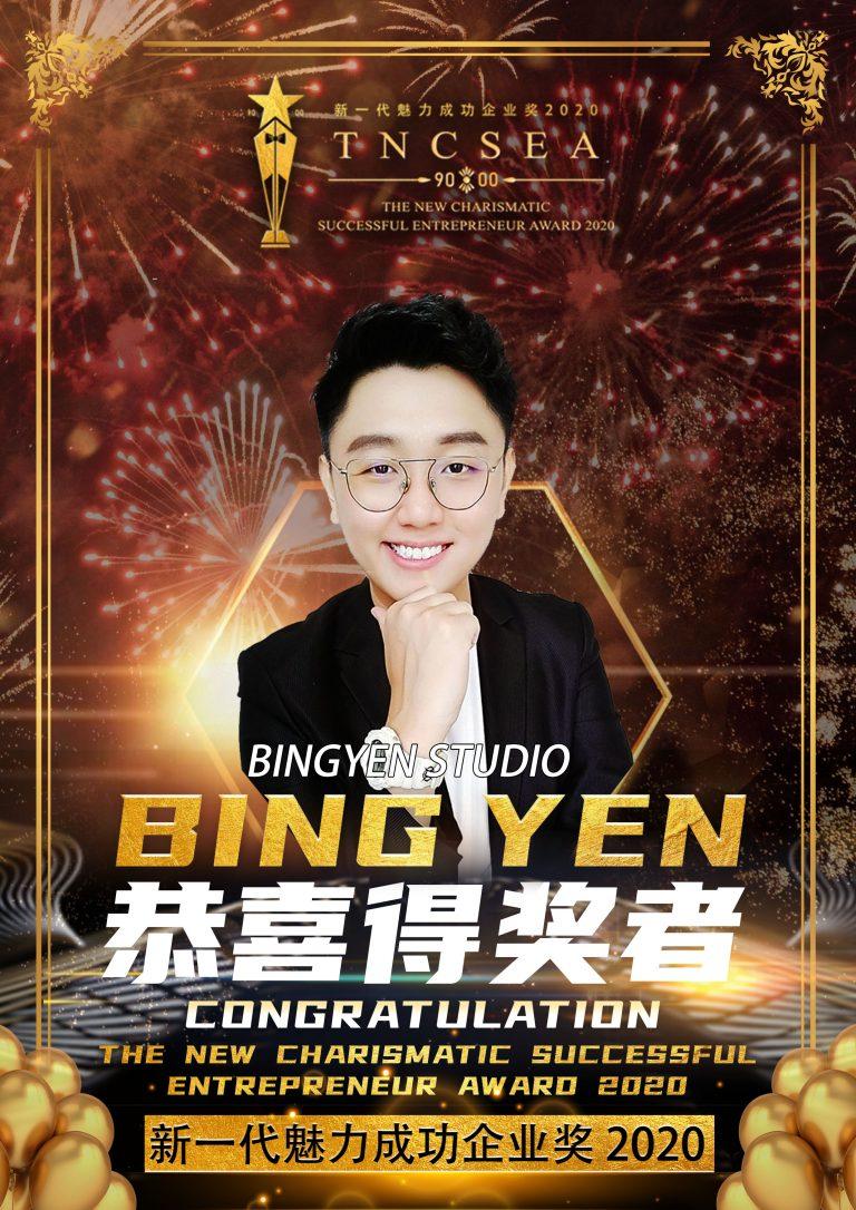 BING YEN