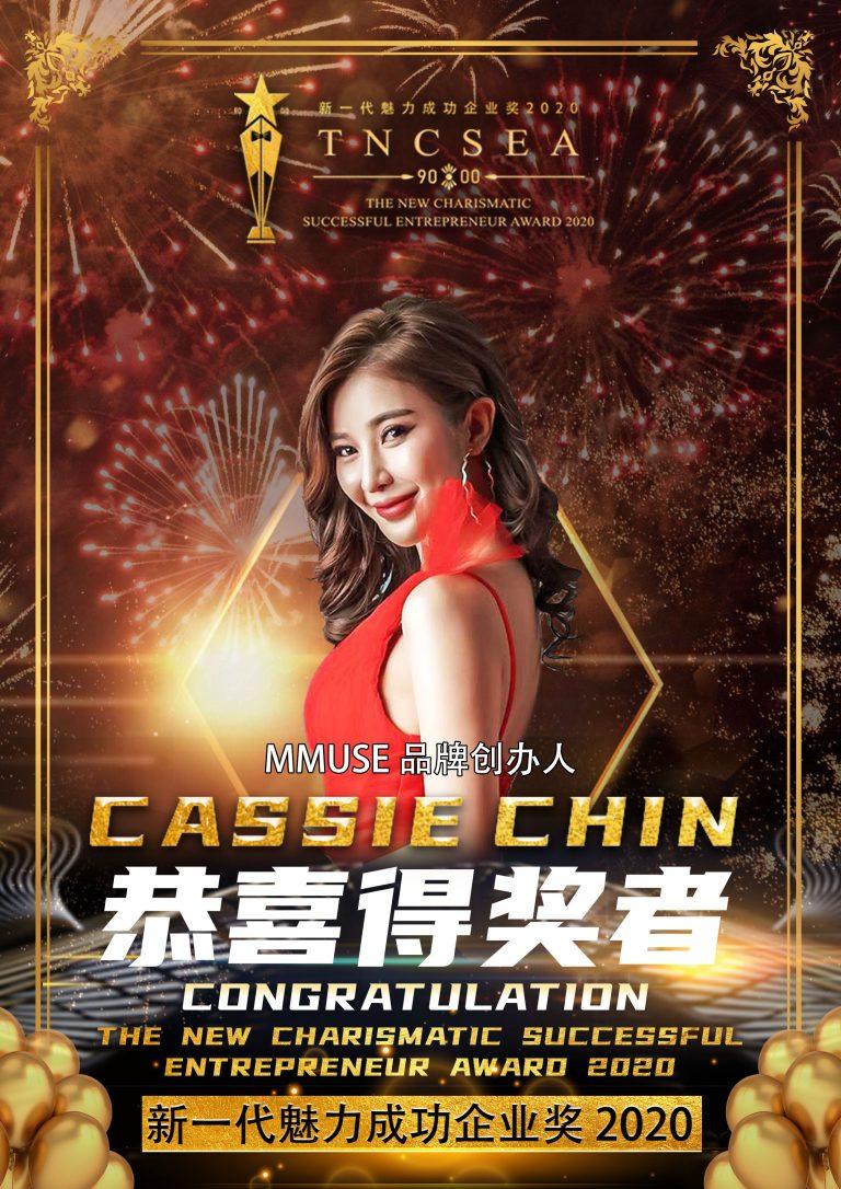 CASSIE CHIN