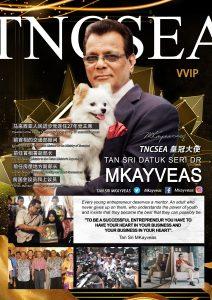 tncsea (7)