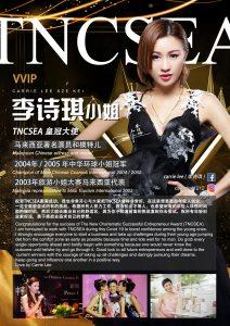 tncsea (8)
