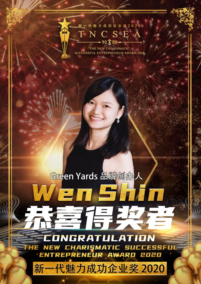 WEN SHIN